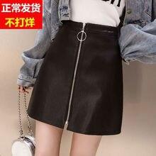 Autumn and winter 2020 new ins super hot small leather skirt women's high waist Pu skirt A-line skirt short skirt hip skirt