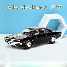 Maisto 1:18 Dodge Challenger car alloy car model simulation car decoration collection gift toy Die casting model boy toy(China)