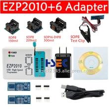Высокоскоростной USB программатор EZP2010 SPI с SOP8 150mil 200mil SOP16 Adpater SOIC8 IC Flash test Clip havEZP2011 EZP2013 EZP2019