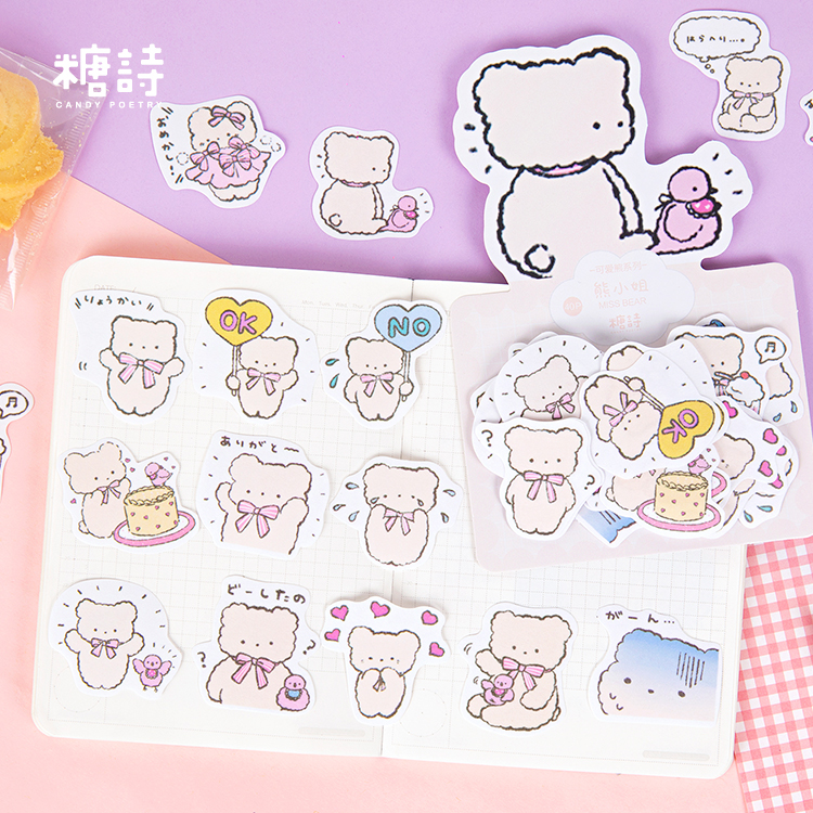 40pcs/pack Kawaii Baby Bear Stationery Stickers Sealing Label Travel Sticker Diy Scrapbooking Diary Planner Albums Decorations