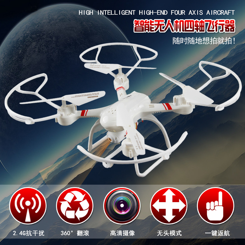 Yuxing Remote-control Four-axis Aircraft High-definition Aerial Photography House Head Pattern A Return Smart Unmanned Aerial Ve