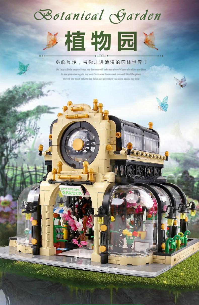 2147pcs Botanical Garden City Streetview Creator Building Blocks Brick Set DIY