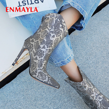 ENMAYLA Animal Prints Winter Boots Women Slip-On Pointed Toe Super High Thin Heels Ankle Shoes PU Sewing Short Plush Gold
