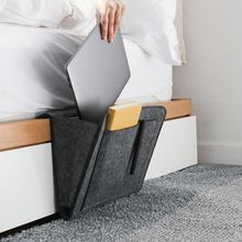Bed Storage Bag Pocket Felt Bedside Hanging Table Sofa Bedroom Organizer Holder Anti-slip closet organizer Sofa Bedroom Holder