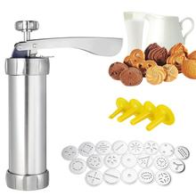 Cookie Press Gun Kit DIY Baking Tools with 20 Cookie Molds 4 Nozzles Cookie Machine Mould Multi Pattern Biscuit Cookie Machine кондитерские шприцы наборы clovins cookie 3435