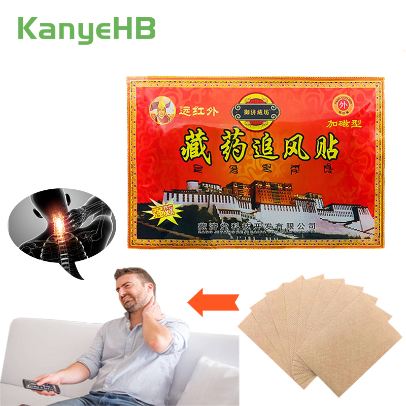 8pcs/bag Chinese Natural Herbal Medical Plaster Pain Relieving Patch Neck/Back/Muscle/Shoulder Orthopedic Arthritis Plaster H019