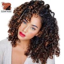 Zarif MUSES Afro kıvırcık peruk sentetik peruk karışık kahverengi ve Ombre sarışın doğal siyah saç kadınlar için isıya dayanıklı kıllar