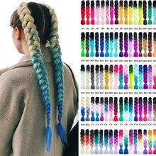 Синтетические плетеные волосы kong & li с эффектом омбре двухцветные
