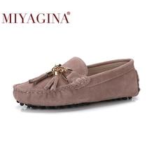 MIYAGINA 2020 새로운 도착 캐주얼 여성 신발 정품 쇠가죽 채찍으로 치다 가죽 여성 로퍼 Moccasins 패션 슬립 여성 플랫 신발