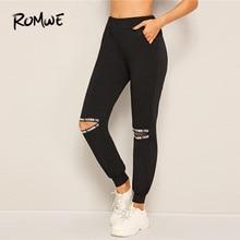 Romwe Sport Letter Tape Cut Out Sweatpants Women Elastic Waist Training Pants Spring Autumn Gym High