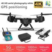 KY601g 5G WiFi Drone Fernbedienung FPV 4-Achse GPS Antenne Spielzeug Faltbare Aircraft Geature Foto Video RC flugzeug