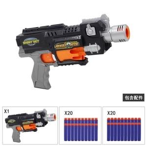 Image 3 - Viciviya ילדים צעצועי חשמלי פרץ כדור רך אקדח חליפת עבור נרף צעצוע כדורי רובה אקדח דארט Blaster ילדים הטוב ביותר מתנת צעצוע אקדח
