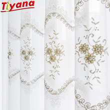 European and American Pearl Embroidery Tulle for Living Room White Sheer Voile Curtains Hot Sale WH081#20