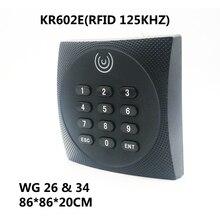 KR602E KR602M لوحة المفاتيح يجاند نظام التحكم في الوصول قارئ بطاقات الرقيق