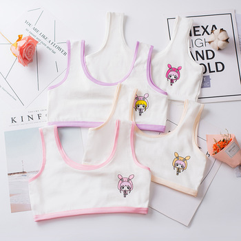 Girls teenage suspenders underwear development period girls pure cotton sports bra top student girls short section camisole