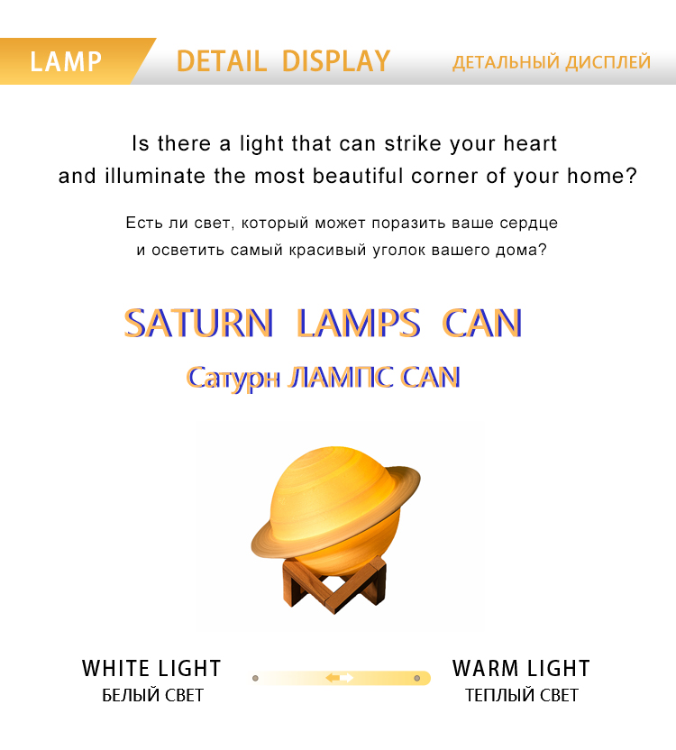 3D Print Saturn Rechargeable Lamp 9