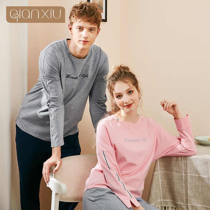 2019QianXiu 秋と冬男性の長袖の綿のパジャマ、グレー手紙パジャマセット、カジュアル男性のパジャマ