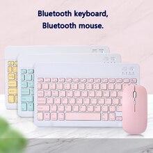 Для iPad air bluetooth клавиатура мышь для Pro 11 12 Беспроводная клавиатура для Xiaomi Samsung Android Windows планшет клавиатура мышь