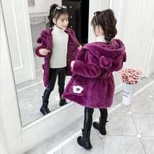 Теплая одежда для девочки подростка; Зимние бархатные пальто;