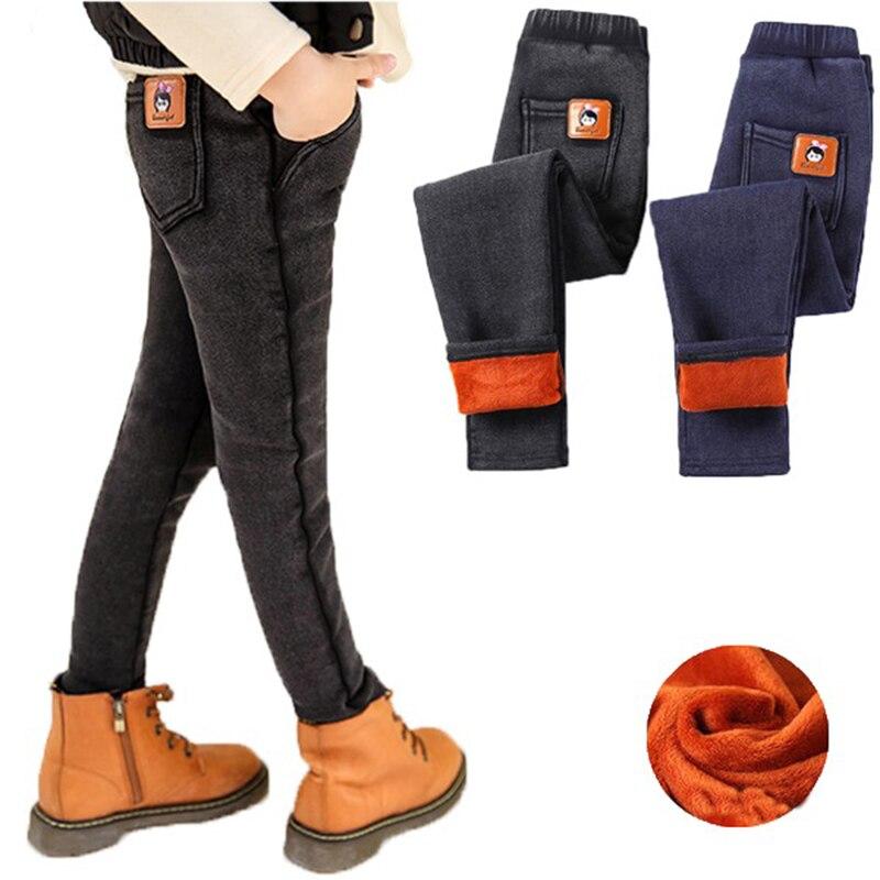 Winter New Kids Clothes Warm Fleece Denim Skinny Pants For Baby Girls Slim Jeans  Jean Teens Girl's Pants 4 5 6 7 8 10 Years