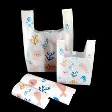 50 pcs/lot supermarché Shopping sacs en plastique nouveau matériel gilet sacs cadeau sacs cosmétiques sac d'emballage alimentaire