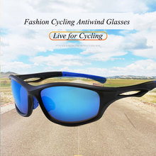 Cycling Glasses Bike Riding Protection Goggles Driving Fishing Outdoor Sports