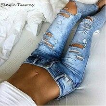 2020 verão moda elasticidade rasgado jeans feminino alta rua buraco hpllow para fora magro denim femme azul claro branqueado lápis pant