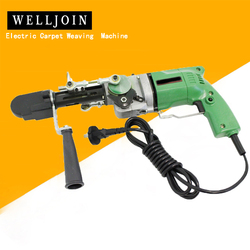 Electric Portable Carpet Weaving Gun Rug Machine electric Hand tufting gun Rug machines ( Can do both Cut Pile and Loop Pile )
