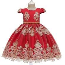Детское винтажное платье королевские платья для маленьких девочек