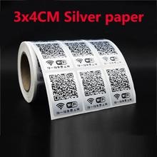 1000PCS 3x4cm מותאם אישית מדבקות משלוח הדפסת 2D בר קוד מודפס שני ממדי קוד QR קוד תגובה מהירה תווית מדבקת תגים