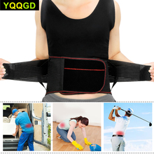 Купить с кэшбэком Lumbar Lower Back Waist Brace Support Belt Stabilizing Lumbar, Protects & Relieves Lower Back Waist Pain for Men Women