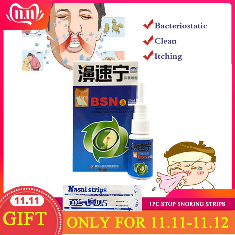 Nasal Spray Allergy Relief Of Sinus Pressure Relief For Adults Child 20ml With Gift (only 11.11)