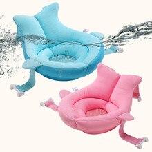Baby Bath Tub Mat Seat Bathtub Newborn Bed Shower Artifact Sit and Lay Anti-slip Sponge Suspension Pad Holder Net Pocket sitz