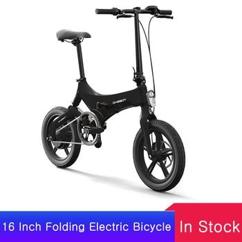 Cargador de bicicleta eléctrica plegable de 16 pulgadas, ciclomotor de 250W y frenos de disco duales