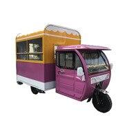 다채로운 모바일 음식 카트 가스 전원 전기 음식 트럭 미니 트럭 택시 음식 트럭 판매