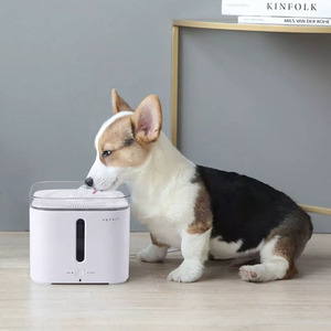 Image 2 - Youpin Petkit Intelligente distributore di acqua 2S Gattino Cucciolo Pet Distributore di Acqua Gatto Soggiorno Fontana di Acqua Automatico Intelligente Cane Bere