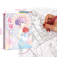 Chinese-Coloring-Books Picture-Book Painting Drawing Manga Adults for Copying Graffiti