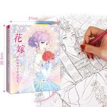 Livres de coloriage chinois de Style ancien pour adultes, Manga, copie de peinture, dessin Graffiti, soulage la pression, manuel d'images