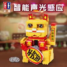 Конструктор lucky cat c51037 градиентный кубик монета банк умный