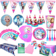 Fournitures de fête congelées Elsa et Anna ballons enfants fête d'anniversaire vaisselle jetable assiette coupe drapeau enfants décorations de fête cadeau