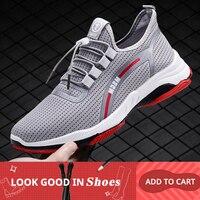 Обувь; мужские кроссовки; Летние кроссовки; ультравысокие баскетбольные кроссовки; Homme Air Huaraching; дышащая повседневная обувь; Sapato Masculino Krasovki