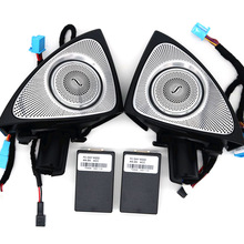 64 Colors 3D Rotating Tweeter For Mercedes Benz C GLC E S-class W205/W213/W222/X253/W177 RGB LED Luminous Car Speaker horn
