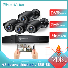 HeimVision 8CH 5MP 1080P Security Camera System 4 PCS 1920TVL Outdoor 2 Way Audio Weatherproof
