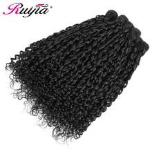 Пряди Pissy Curl с 13x4fronфронтальным закрытием, человеческие волосы, пряди, перуанские волосы, пряди с фронтальным естественным черным Remy Hair
