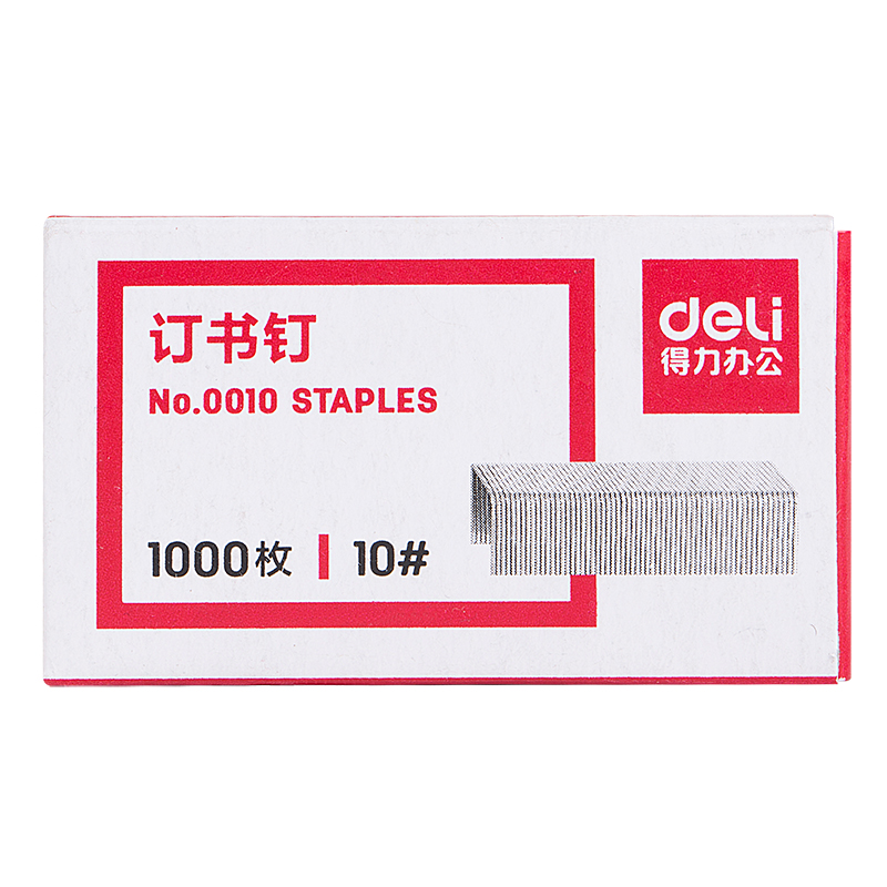 Deli 1 Box Staple #10 9*5mm Unified Standard Staple Universal Staples