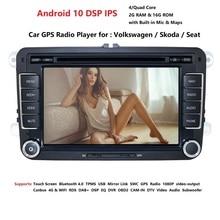 Auto Multimedia player GPS Android 10,0 2 Din Für VW/Volkswagen/POLO/PASSAT/Golf Radio Kamera 4 Core 2GB + 16GB DVD Player DSP IPS