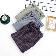 Washed Cotton Spring Pyjama Bottoms Couple's Home Pants Elas