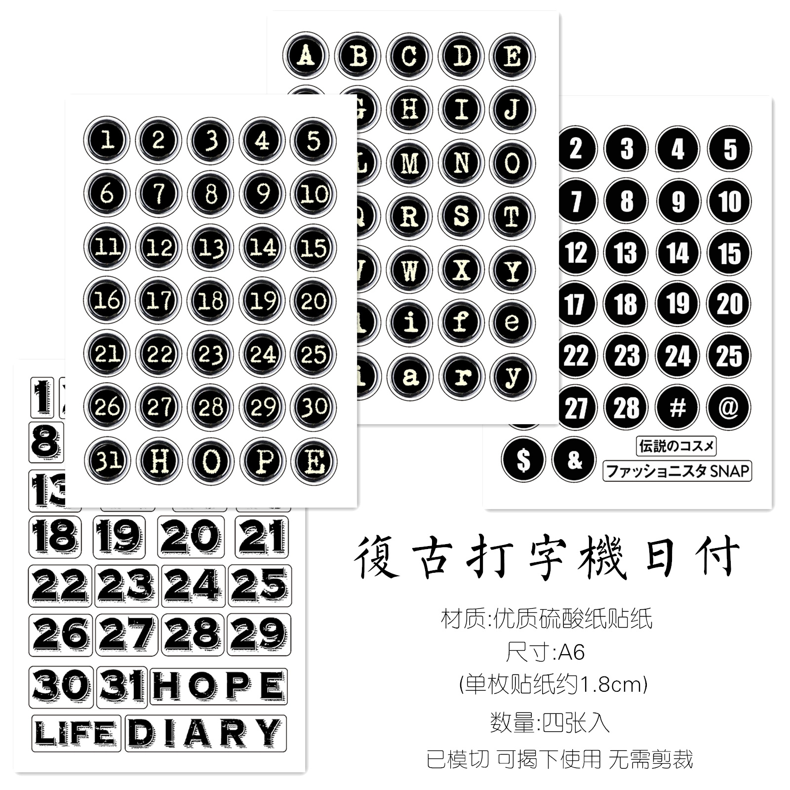 4PCS Black And White Retro Number Buttons\English Plan\Daily\Weekly\Monthly\Program\Arrange DIY JunkJournal Stickers A6