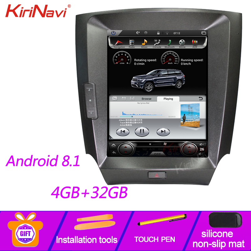 KiriNavi Vertical Screen Tesla Style 1 Din Android 8.1 10.4
