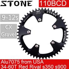 Каменная цепь, круглая цепь 110 BCD для force red rival s350 s900 36 38 40 42 46 48 58 60T, шоссейный велосипед с зубьями для sram cx, гравий, кварц